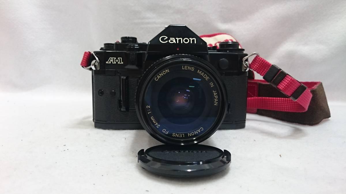 ■カメラ CANON A-1 キャノン 一眼レフ 本体 レンズセット FD 24mm 1:2 FD 35-70mm 1:4 説明書付_画像2
