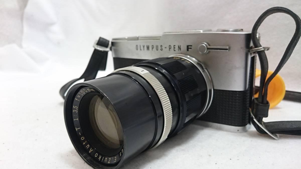 ■カメラ OLYMPUS PEN F オリンパス ペン 一眼レフ 本体 レンズセット E.Zuiko Auto-T 1:3.5 f=100_画像3