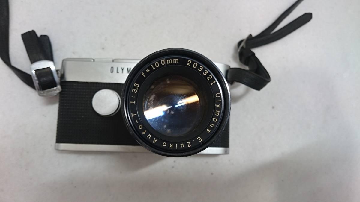 ■カメラ OLYMPUS PEN F オリンパス ペン 一眼レフ 本体 レンズセット E.Zuiko Auto-T 1:3.5 f=100_画像4
