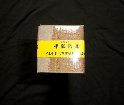 即決♪送料無料♪2008年 相武紗季のカレンダー B2サイズ 8枚綴り 新品未開封保存品_画像1