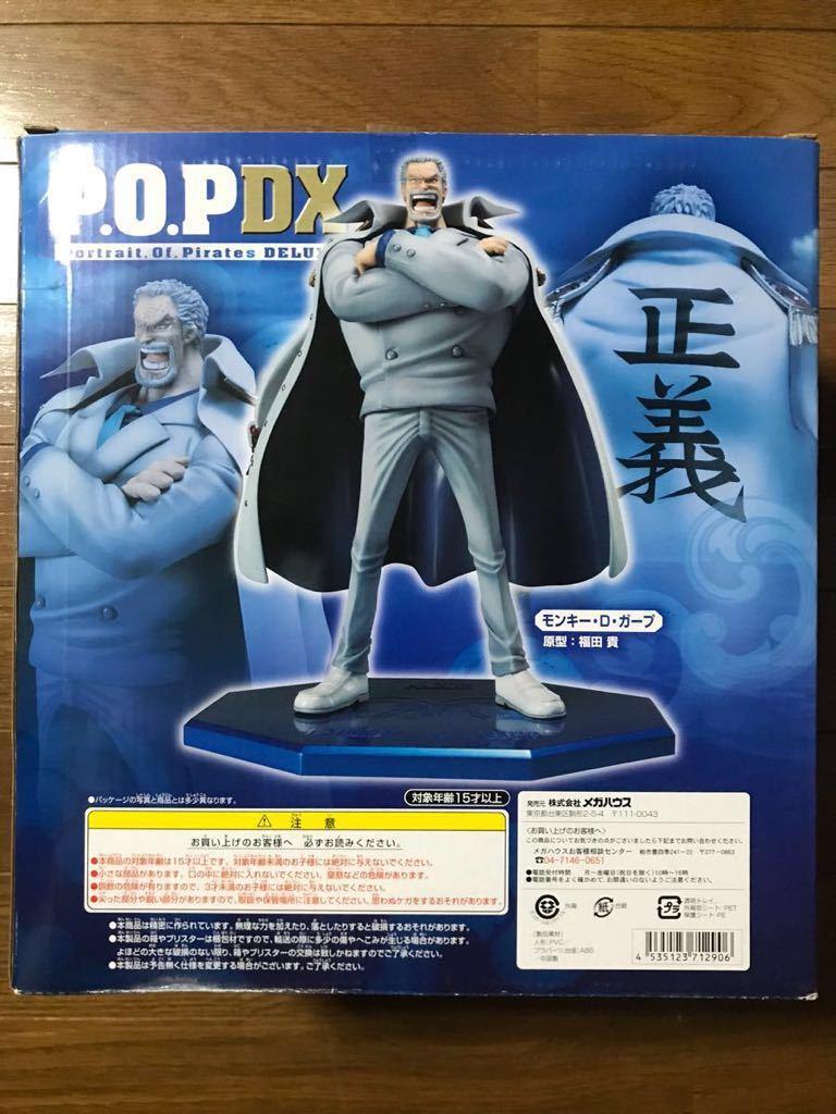免費送貨Portrait.Of.Pirates海賊王P.O.P POP DX猴子·D·加普圖垃圾 編號:c693983609
