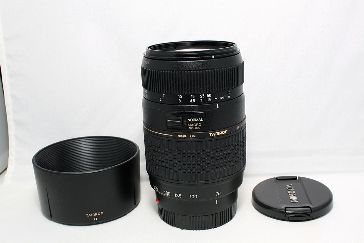 AF 70-300mm F//4-5.6 Di LD MACRO 1:2 lens for Sony//Minolta A-Mount