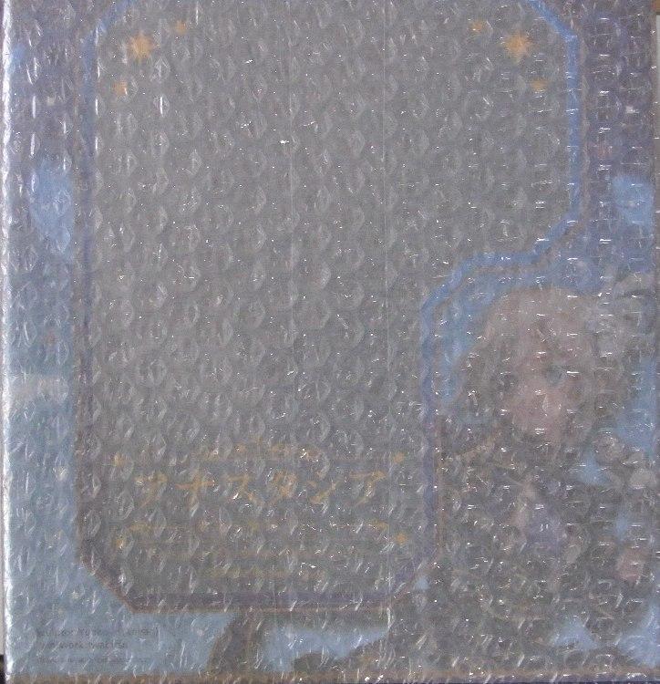 1円からスタート◆グッドスマイルカンパニー アイドルマスター シンデレラガールズ アナスタシア 星巡る物語Ver.◆