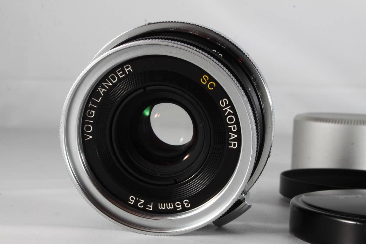 ★驚愕の新品級美観★VOIGTLANDER SC SKOPAR 35mm F2.5 Sマウント ★フード付き,完動品★フォクトレンダー #112