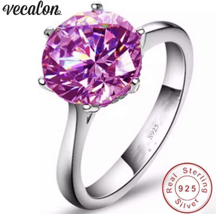 ◆新品◆輝く大粒♪5A高級感CZダイヤモンド スターリングシルバー925 婚約リング結婚指輪パーティーギフト上品豪華 サイズ9号ピンク_画像2
