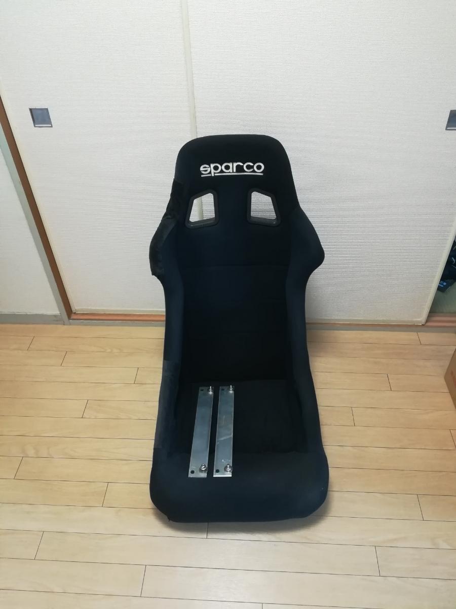 sparco スパルコ製 フルバケットシート カプチーノで使用 プレート付き