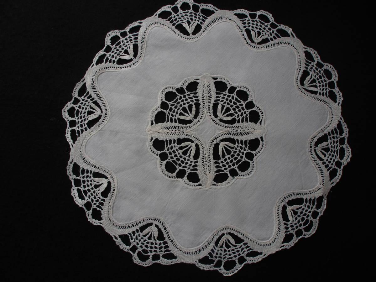 フランス 繊細なボビンレース ホワイトワーク 円形ドイリー/センター ブロカント 蚤の市 アンティークショップ