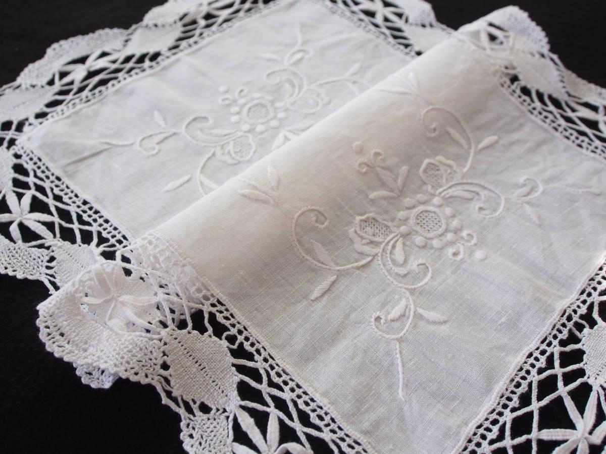 フランス 白糸手刺繍 素敵なボビンレース スクエアードイリー/センター ブロカント 蚤の市 アンティークショップ