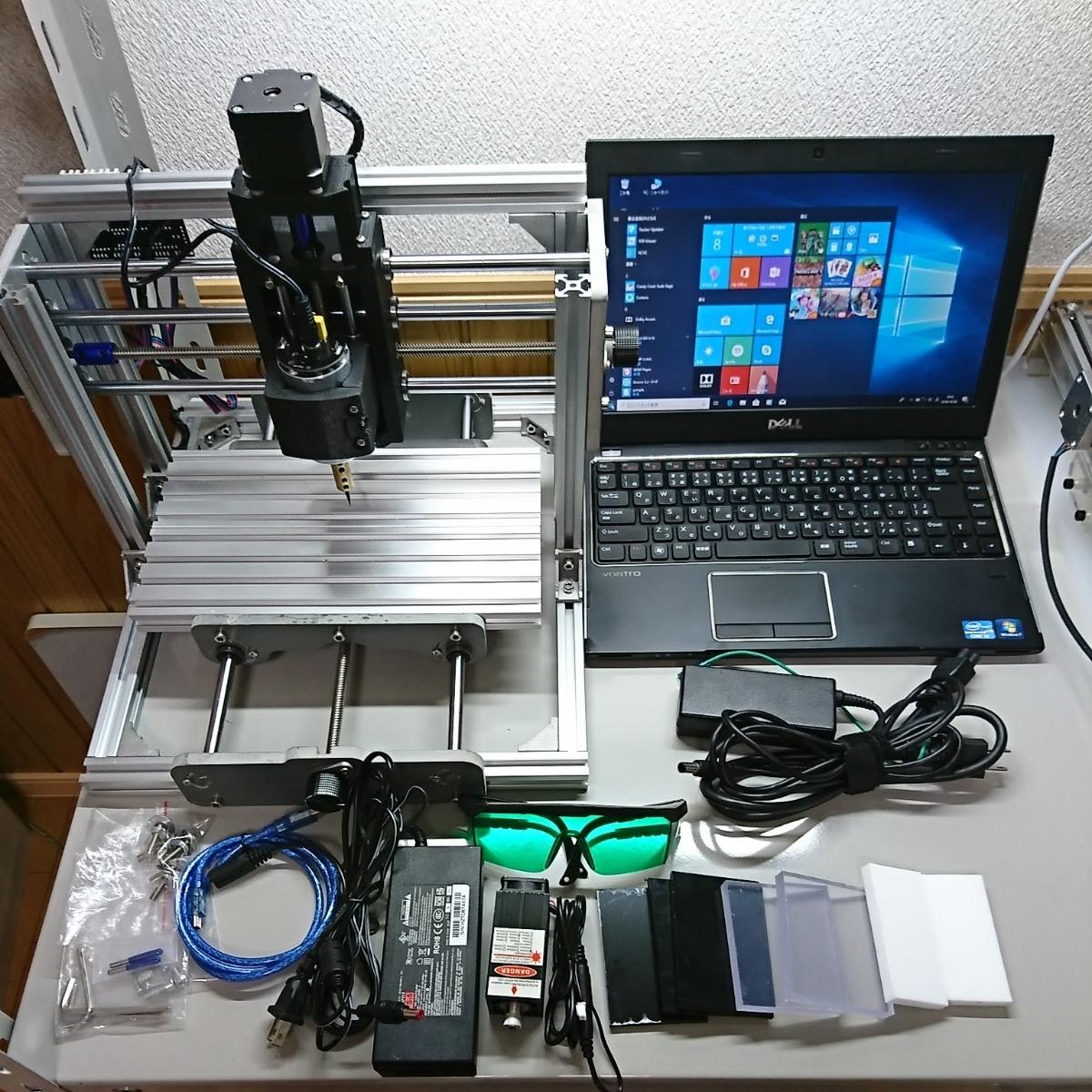 卓上CNCフライスとCAD/CAM内蔵ノートパソコンのセット。CNC2417切削+レーザー加工機。組