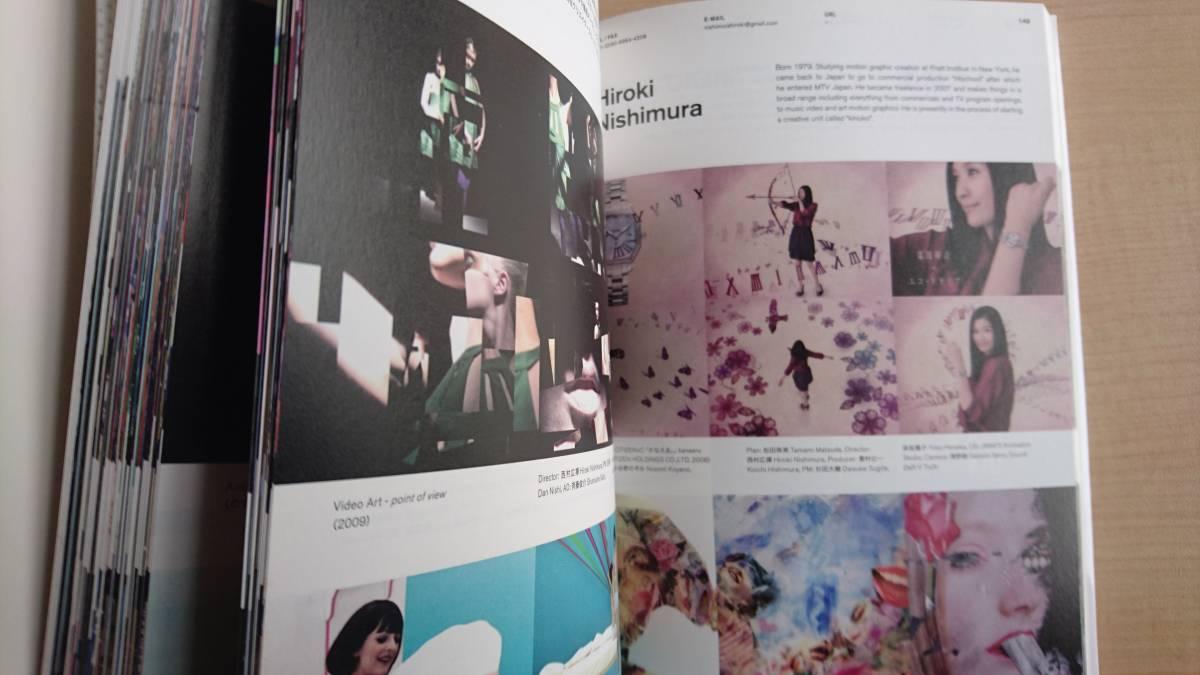 映像作家100人 2009 JAPANESE MOTION GRAPHIC CREATORS 2009 O1084/DVD付き/4D2A_画像9