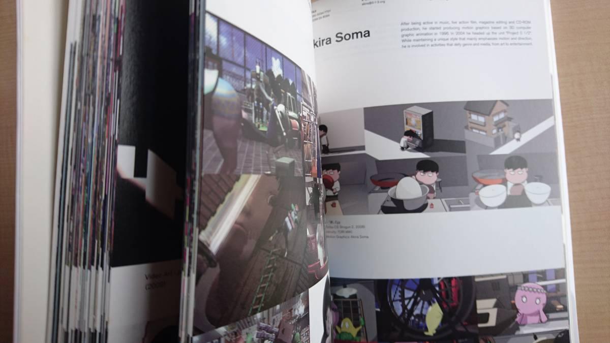 映像作家100人 2009 JAPANESE MOTION GRAPHIC CREATORS 2009 O1084/DVD付き/4D2A_画像10