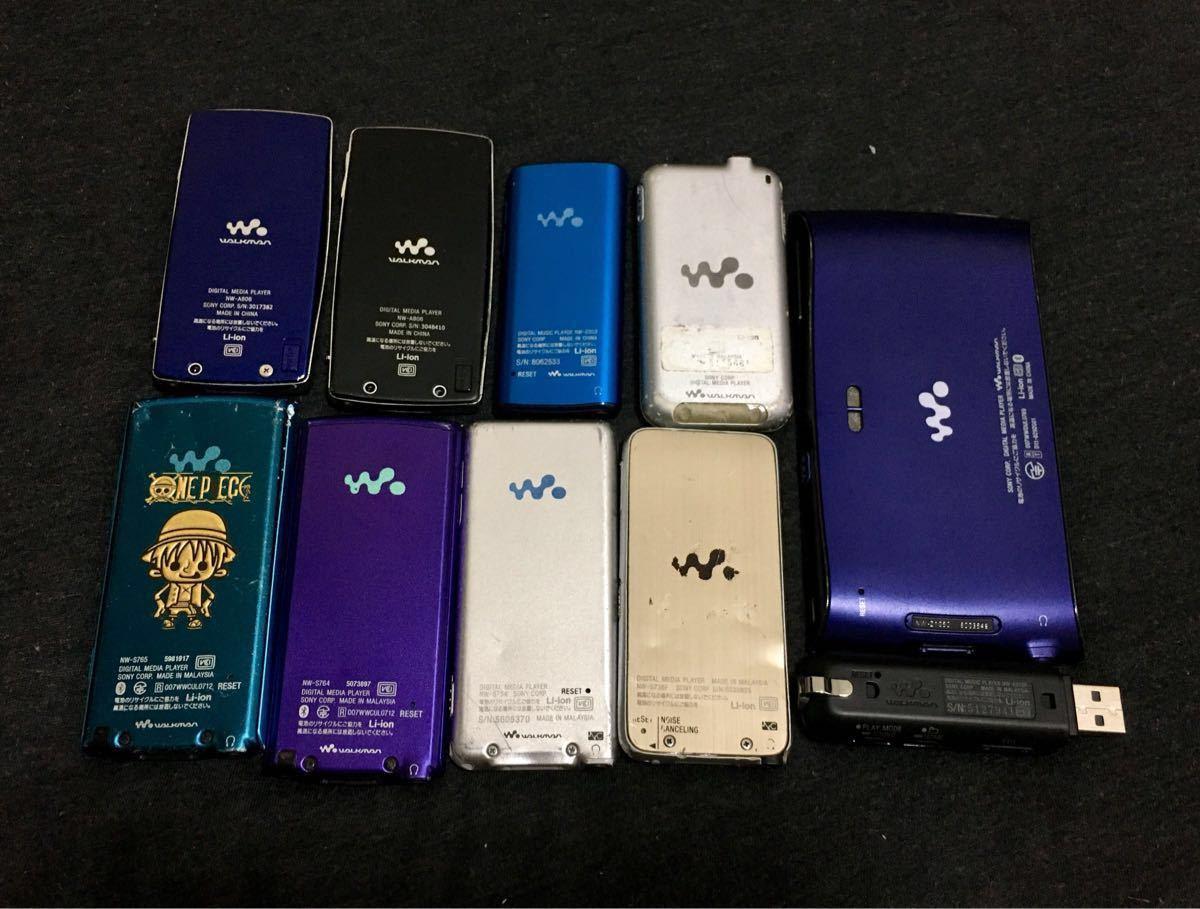 SONY ウォークマン 本体 10台 セット まとめて ソニー NW ジャンク 部品取り_画像2