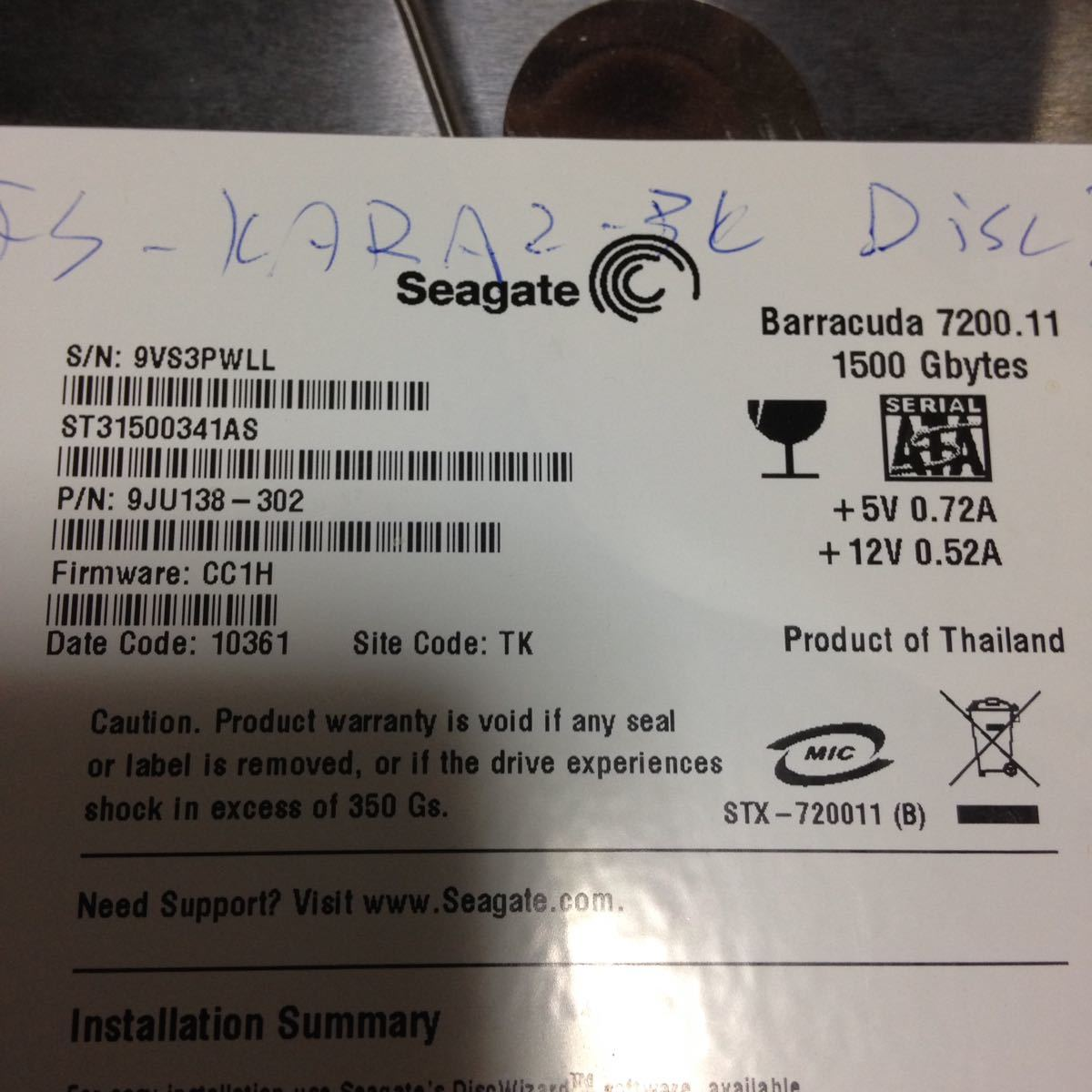 【ジャンク扱い】[HDD] Seagate Barracuda 7200.11 1500GB ST31500341AS 9JU138-302 1.5TB_画像3