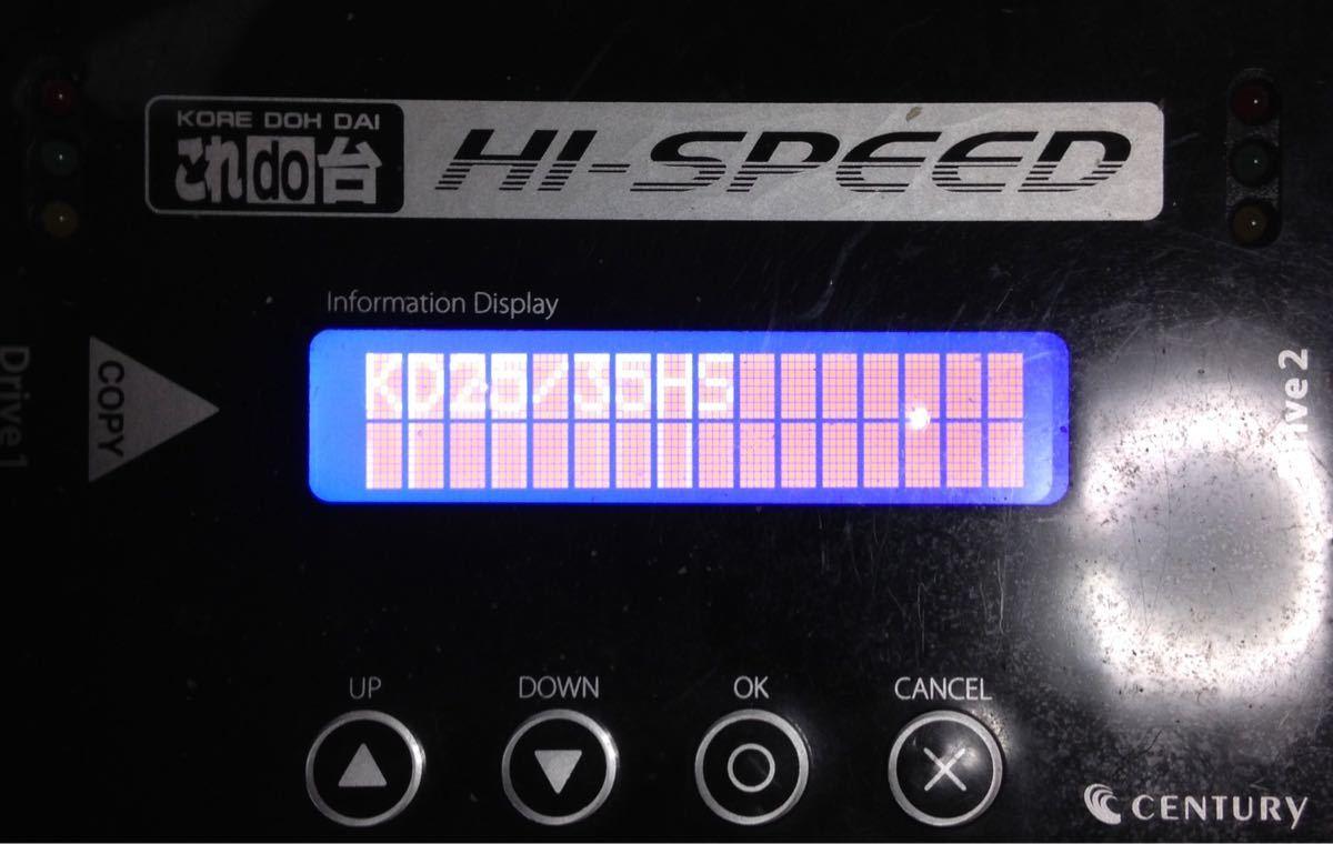 【正常動作品】[HDDコピー機] センチュリー これdo台 Hi-Speed (KD25/35HS)_画像3