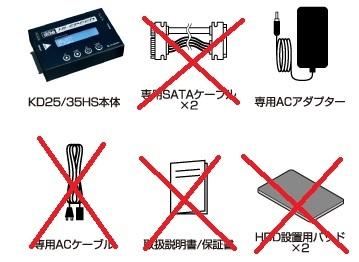 【正常動作品】[HDDコピー機] センチュリー これdo台 Hi-Speed (KD25/35HS)_画像2