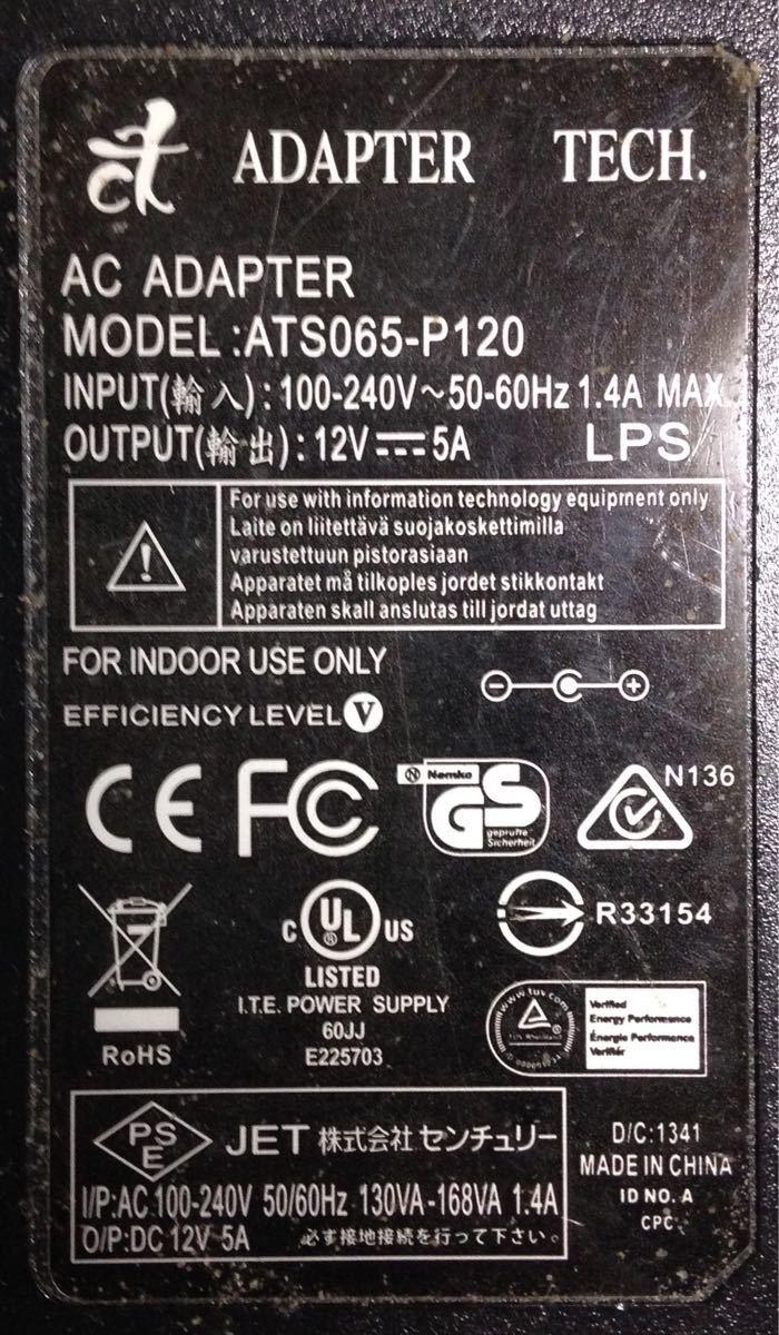 【正常動作品】[HDDコピー機] センチュリー これdo台 Hi-Speed (KD25/35HS)_画像7