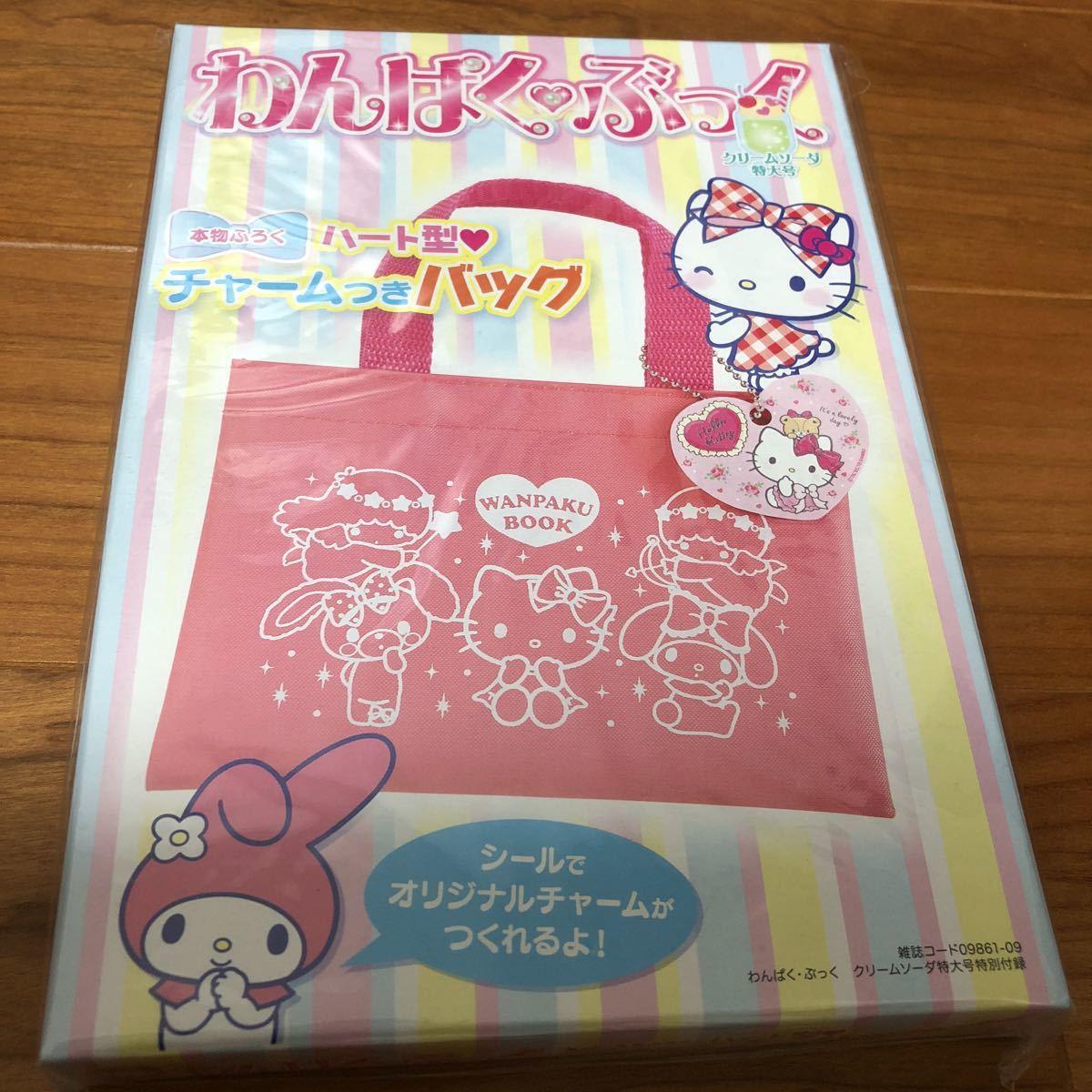 Description. F S With charm Back Sanrio Kikirara Hello Kitty MyMelo New Tote  bag ... 1744297a51721