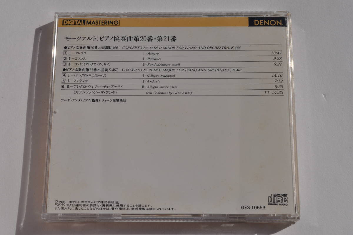 モーツァルト:ピアノ協奏曲第20番 ニ短調 K.466&第21番 ハ長調 K.467@ゲザ・アンダ&ウィーン交響楽団/Gold CD/ゴールドCD_画像3