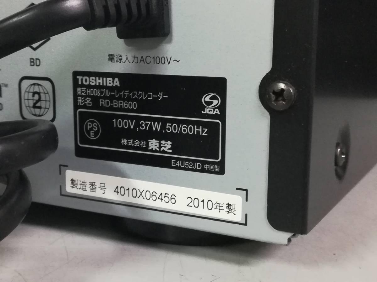 TOSHIBA 3D対応【 RD-BR600 】フルハイビジョン12倍録画!【新品リモコン HDMI、完動品、整備済み、動作保証付、2010年】6456_画像6
