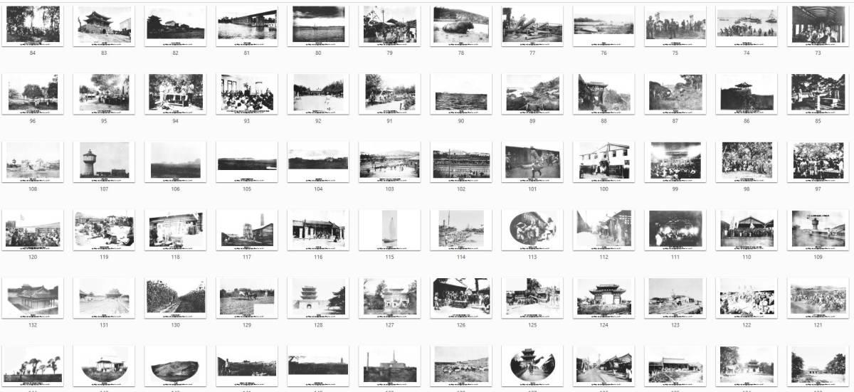 即落,明治復刻絵ハガキ,朝鮮(今の韓国と北朝鮮)と満州の写真200枚セット,明治39年の風景、ロゼッタ丸_画像2
