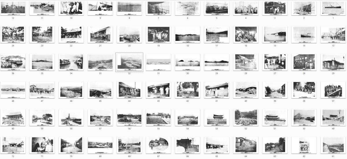 即落,明治復刻絵ハガキ,朝鮮(今の韓国と北朝鮮)と満州の写真200枚セット,明治39年の風景、ロゼッタ丸_画像1