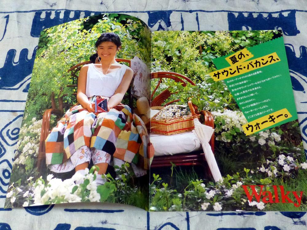 原田知世・東芝カセットレコーダー・ラジオ総合カタログ・1986年6月(昭和61年)(ウォーキー、シュガー)_画像3