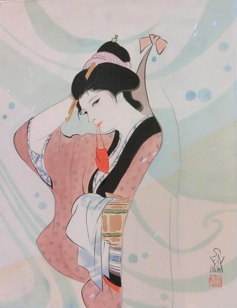 【文化の香り】美人画の饗宴 岩田専太郎「昼下がり」絹本P10 真筆保証 希少価値有