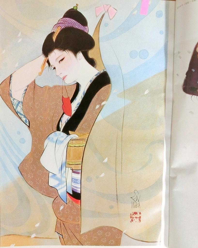 【文化の香り】美人画の饗宴 岩田専太郎「昼下がり」絹本P10 真筆保証 希少価値有_画像4