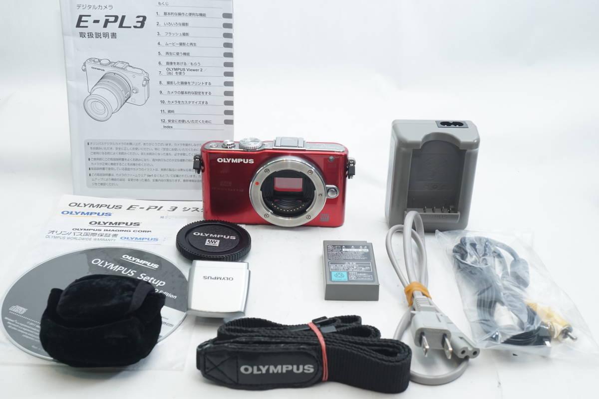 ★極上美品★ OLYMPUS E-PL3 ボディ オリンパス PEN ミラーレスカメラ レッド マイクロフォーサーズ