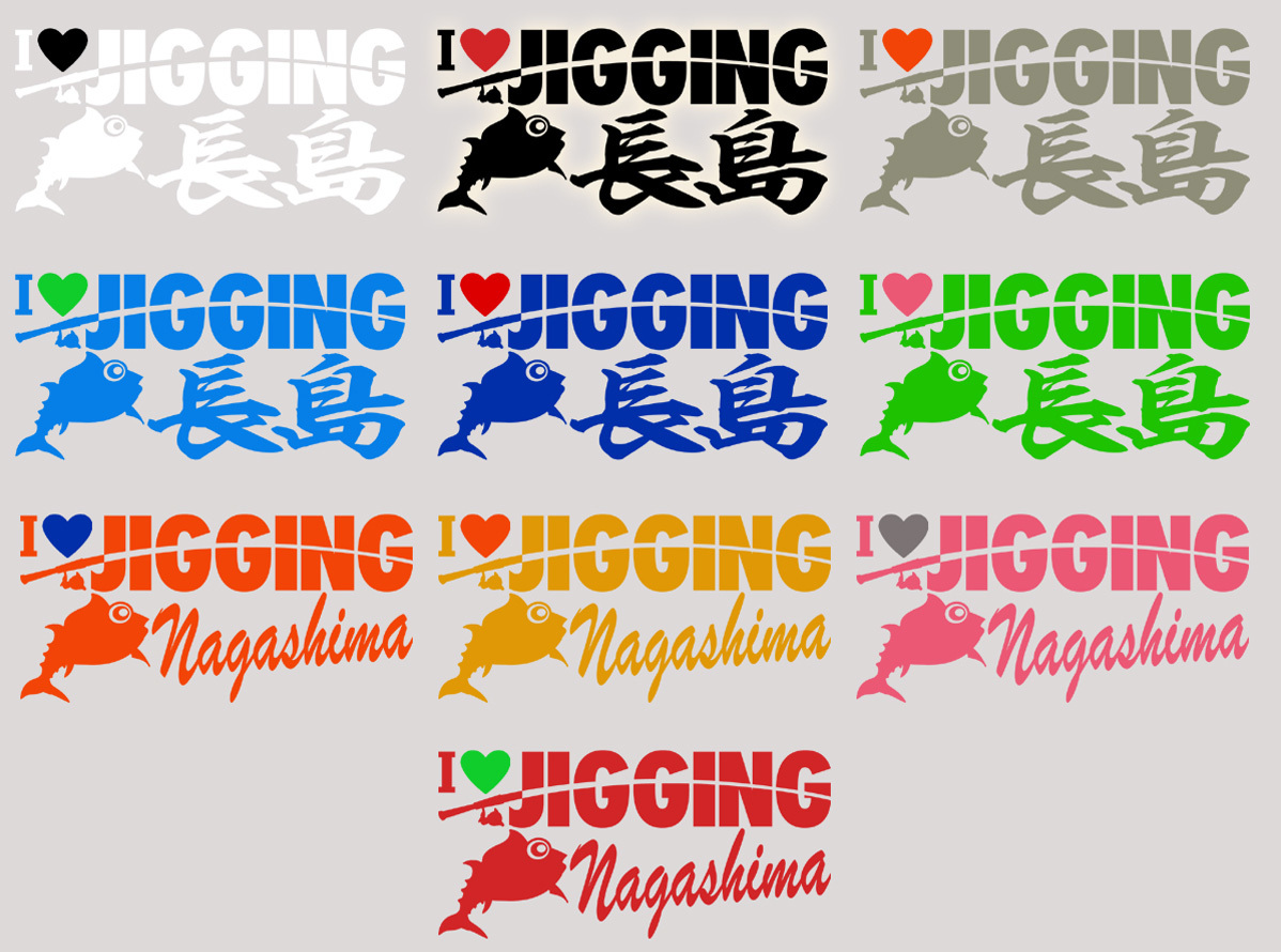 ●アイラブジギングステッカー 名前入れます  魚イラスト30種類 色 選べる 562_画像6