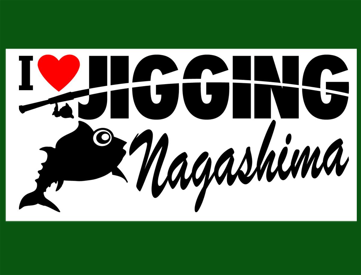 ●アイラブジギングステッカー 名前入れます  魚イラスト30種類 色 選べる 562_画像1