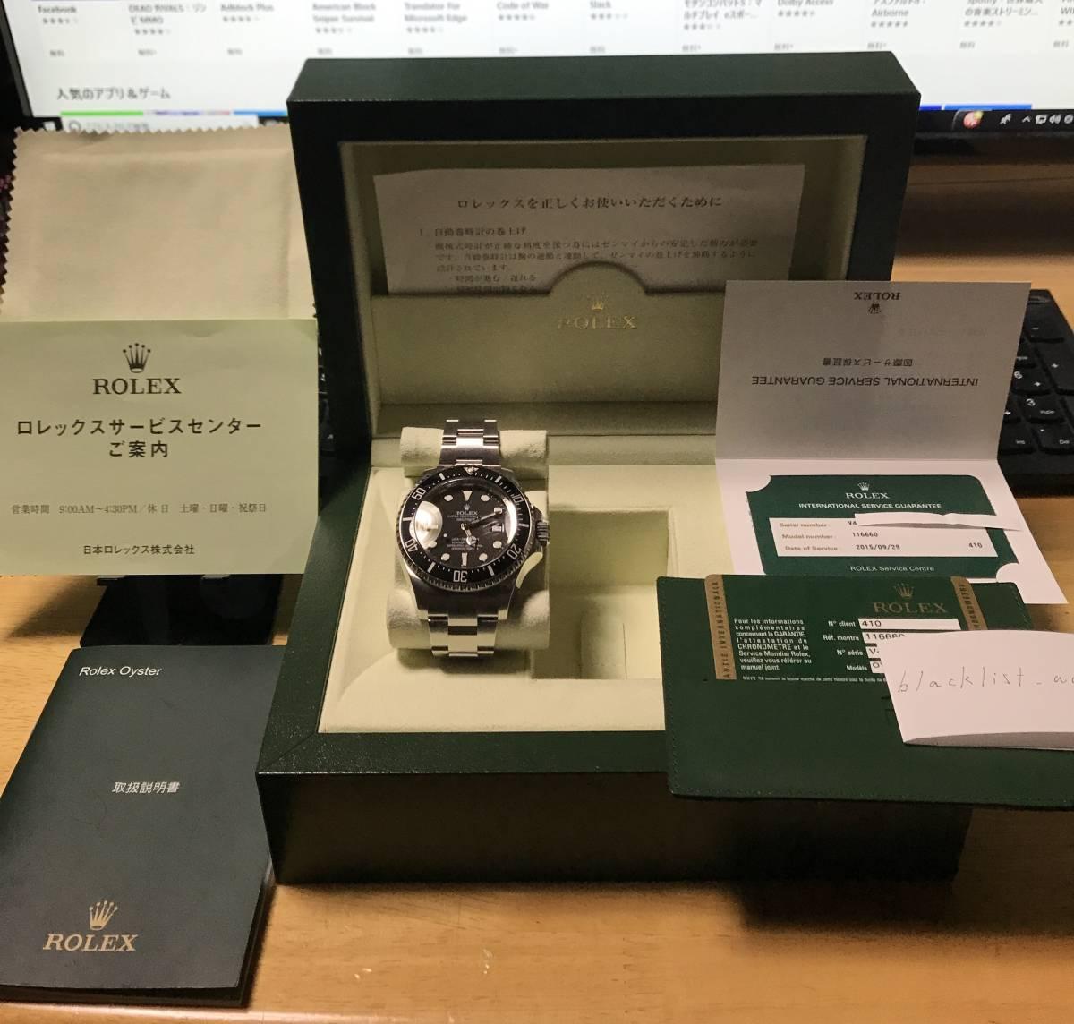 【ROLEX / Seedu錯誤/深海/ 116660 / V Mark 1錶盤】國內正品·經銷商保修期·畫廊和保修·房地產·稅 編號:c702951666