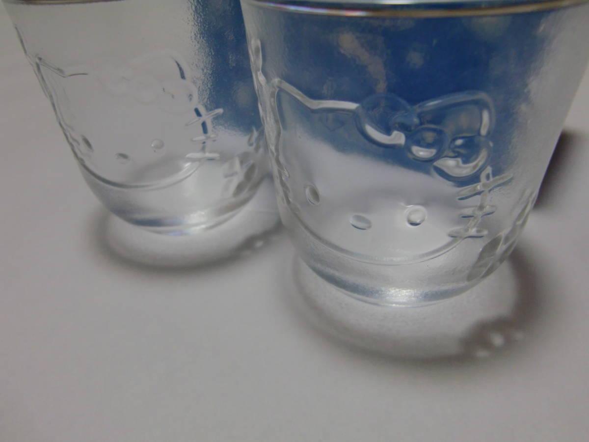 ◎ 新品 未使用 ハローキティ レリーフグラス(2個入り) 洋服の青山 非売品 その5 ◎_画像3