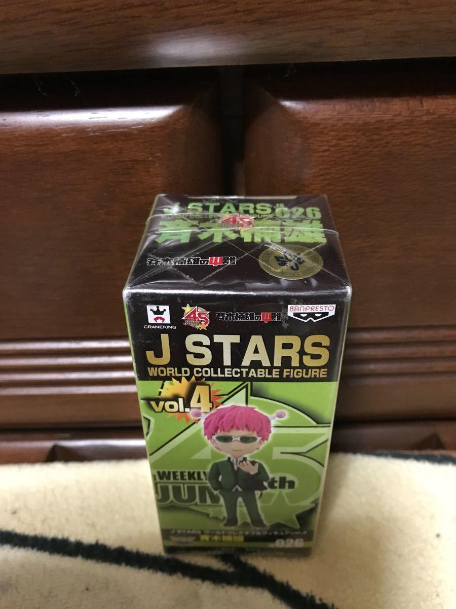 WCF J STARS ワールドコレクタブルフィギュア vol.4 JS026 斉木楠雄 新品 未開封品 未使用品 フィルム梱包済み 希少 激レア_画像4