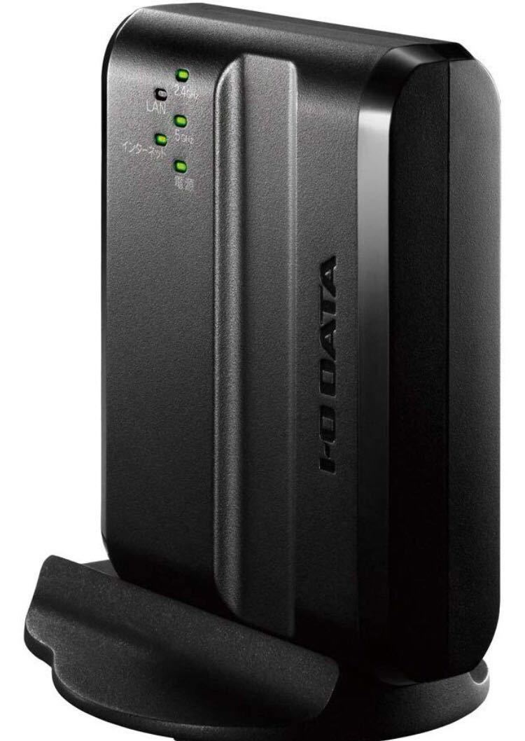 I-O DATA 11ac/n/a/g/b 対応 無線LAN親機(Wi-Fiルーター) 433Mbps WN-AC583RK2 1_画像2