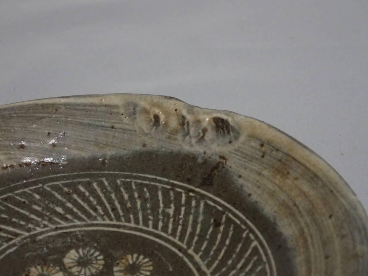 李朝時代 三島手 刷毛目 茶碗 茶道具 朝鮮古陶磁 茶器/平茶碗/夏茶碗_画像7