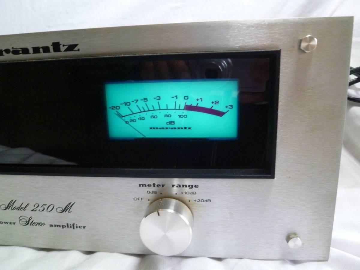 ★Marantz/マランツ★ ステレオパワーアンプ Model 250M 動作不良・ジャンク品_画像4