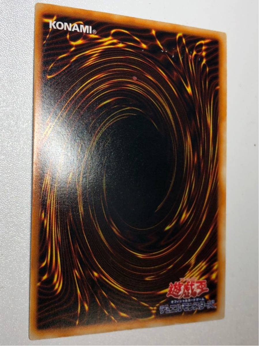 遊戯王 初期 限定 究極完全態グレートモス ほぼ完美品 シークレット DM2 闇界決闘記 シク 10-37 _画像9