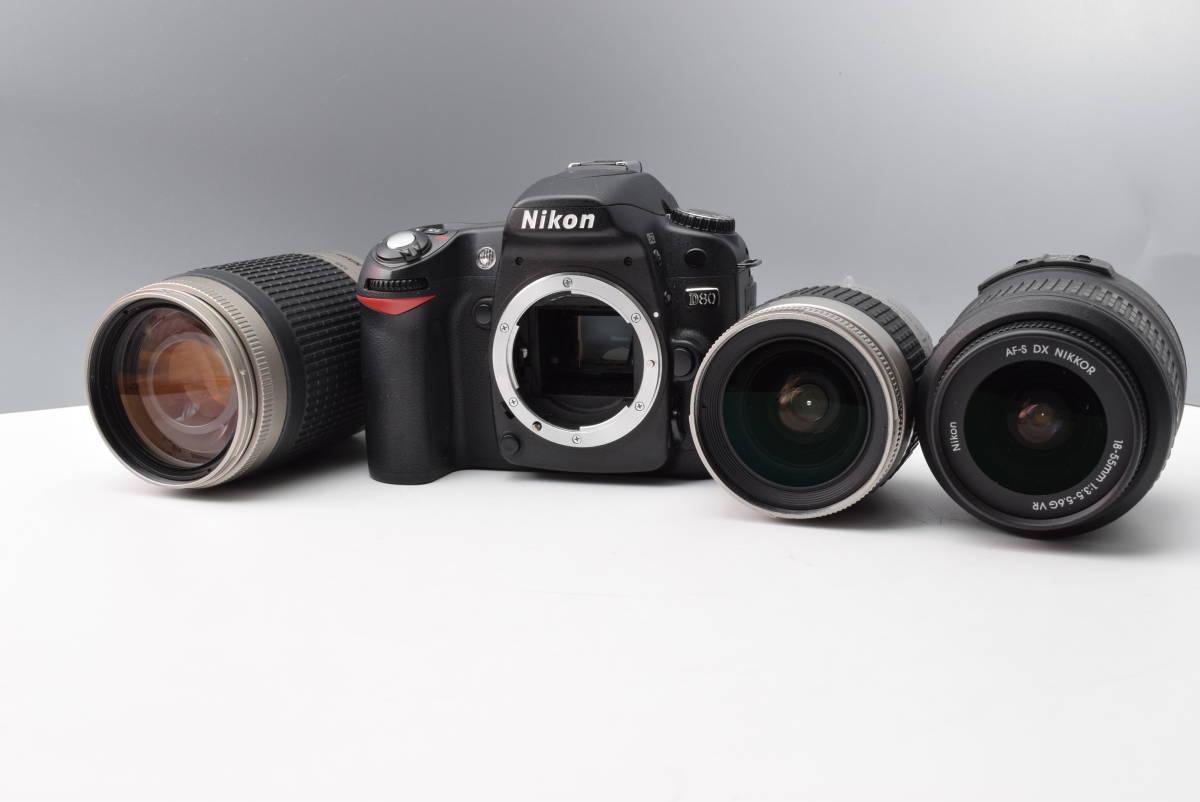 Nikon ニコン D80 +レンズ3本 AK2拍卖