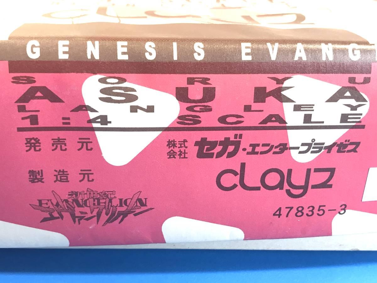 【CK】cLayz レジンキャストキット アスカ 1/4 未製作_画像2
