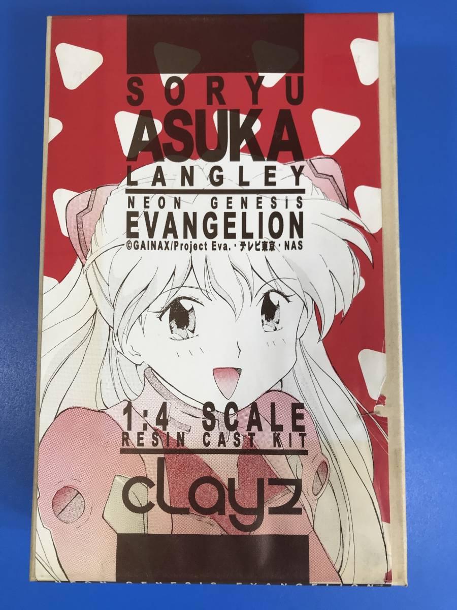 【CK】cLayz レジンキャストキット アスカ 1/4 未製作