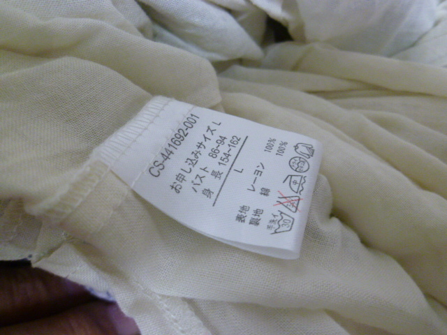 フェリシモ♪白×パープル系小花柄胸元カシュクールコットンロングワンピースL/マキシ丈リゾートにホワイト紫♪H77_画像6