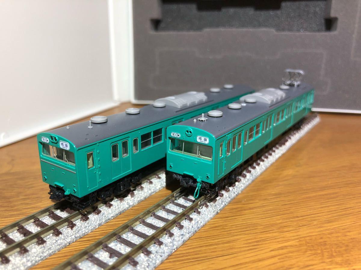 TOMIX 103系 通勤電車 常磐線 エメラルドグリーン 92479 92559 組み合わせ マト22タイプ5両セット 先頭車クモハ103 成田線運用仕様