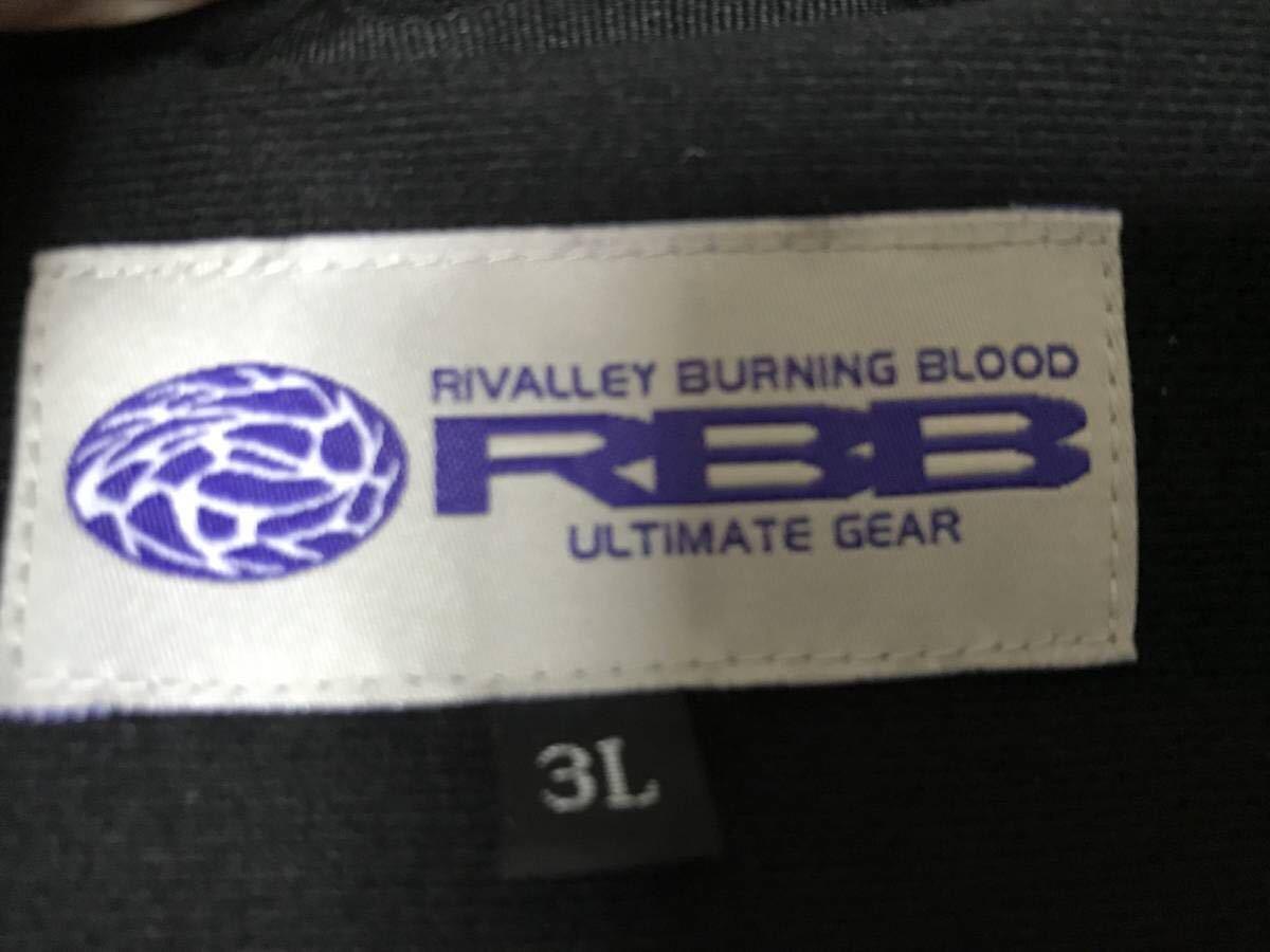RBBリバレイ タイドウォームジャケット 防寒着ウェーディングジャケット 3L 定価23760円_画像5