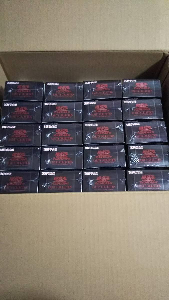 遊戯王 レアリティコレクション 2 レアコレ2 新品 未開封  20box