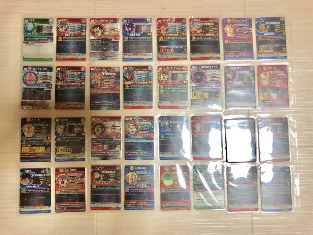 【引退】激安(1円~) ドラゴンボールヒーローズ SEC UR 大神官 ブルベジ など 74枚セット_画像2