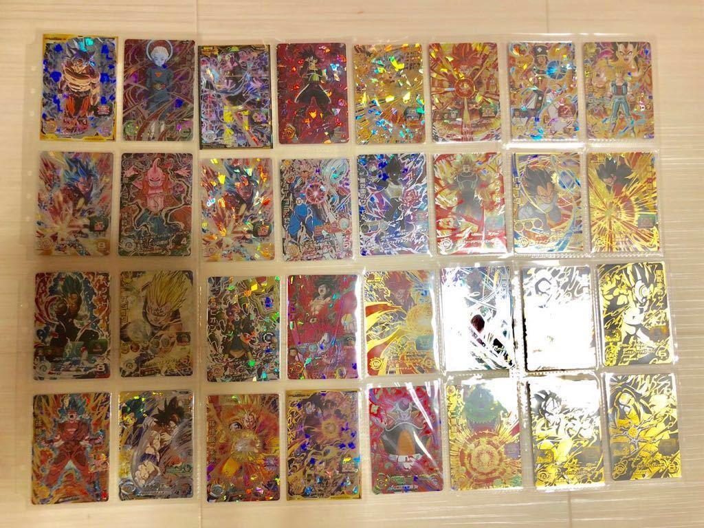 【引退】激安(1円~) ドラゴンボールヒーローズ SEC UR 大神官 ブルベジ など 74枚セット