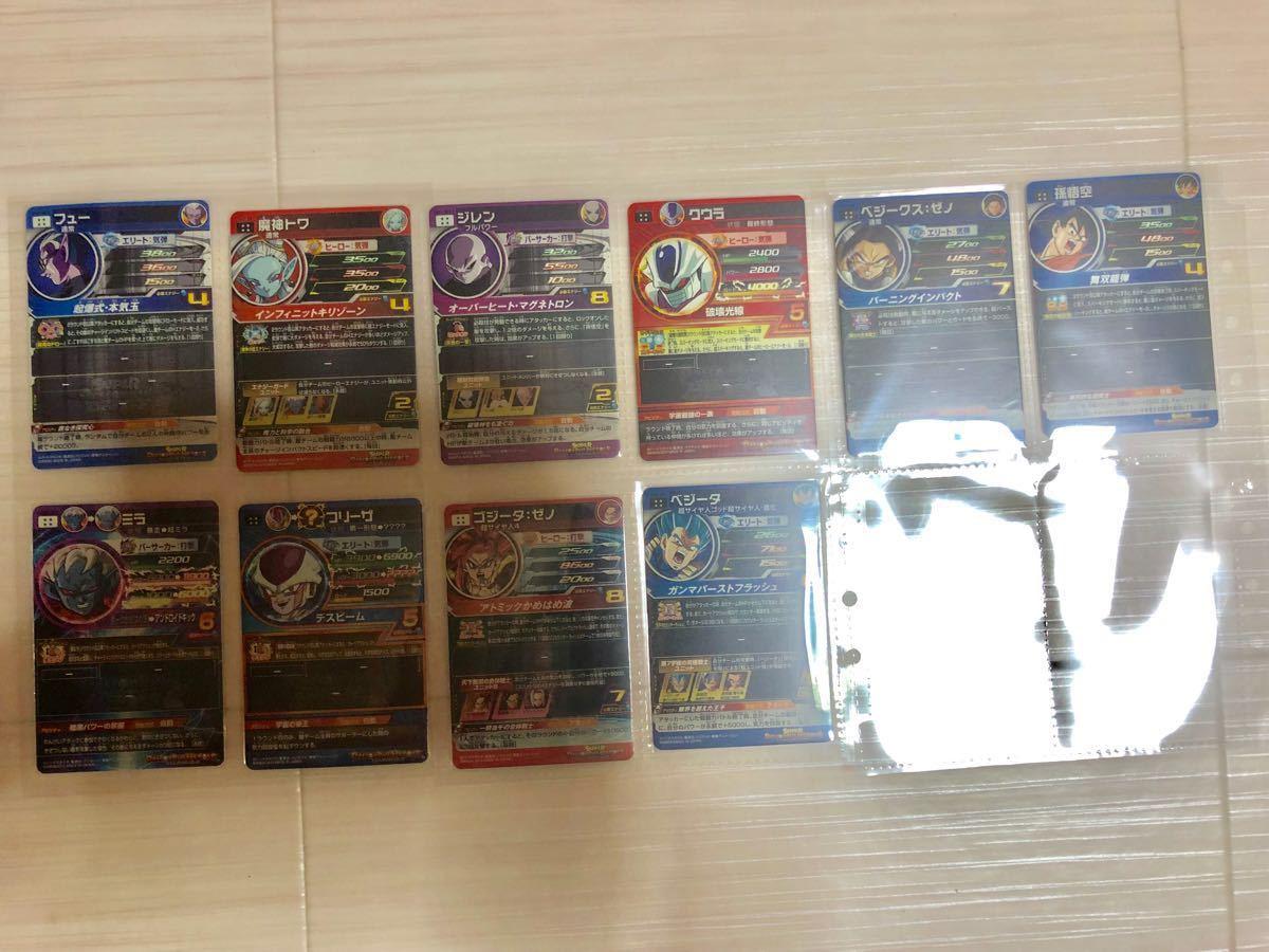 【引退】激安(1円~) ドラゴンボールヒーローズ SEC UR 大神官 ブルベジ など 74枚セット_画像6