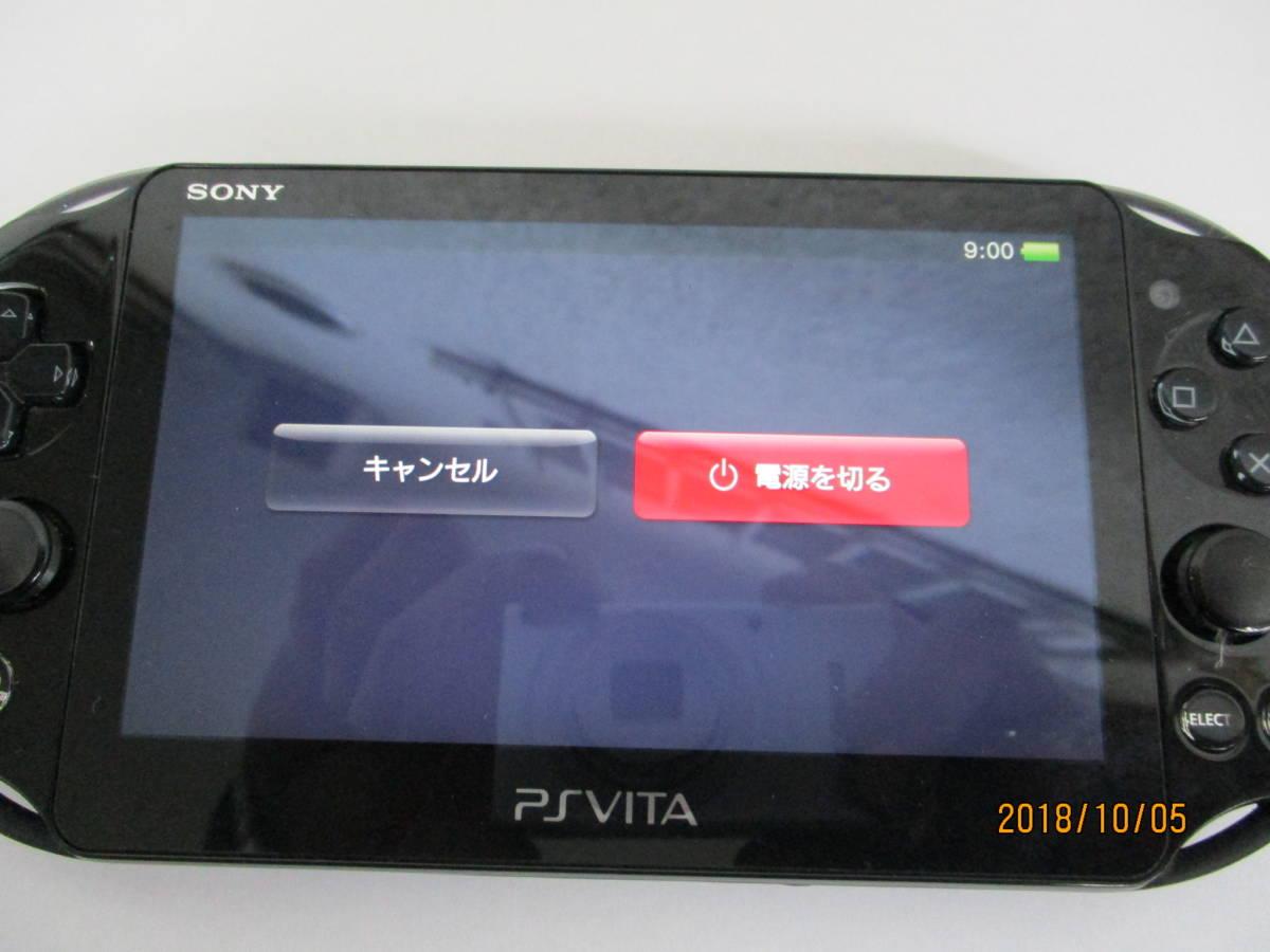ソニー PCH 2000 作動品_画像8