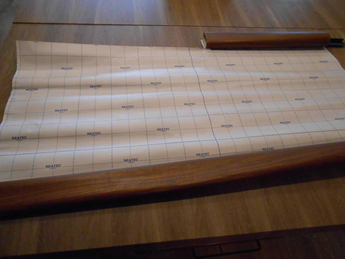 サンゲツ-リアテック 塩ビシート TC-4255 端材120㎝巾×1m_浮き、折れがあります。